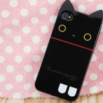 Kutusitanyanko iPhone 4 Case