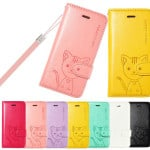 cute-cat-flip-case-cover-iphone-5c-feature
